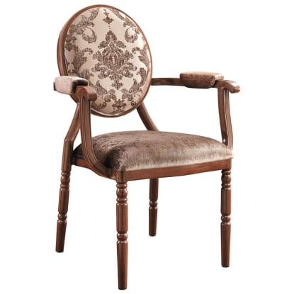 Louis Padded Aluminum Arm Chair